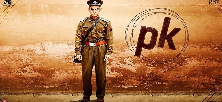 Image result for فیلم پی کی