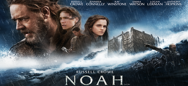 Noah cinemagap