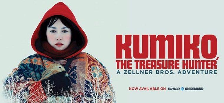 """پادکست نقد و بررسی فیلم """"کومیکو جستجوگر گنج"""" Kumiko, the Treasure Hunter"""