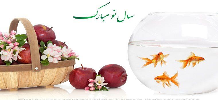دورهمی بچه های سینماگپ برای تبریک عید ۱۳۹۶