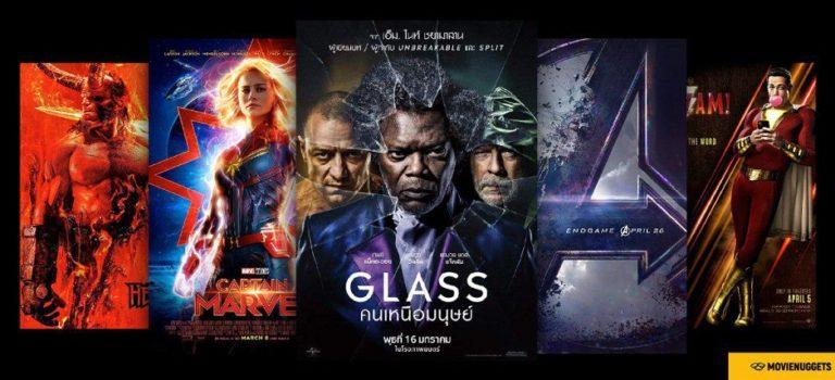 ویژه برنامه موردانتظارترین فیلمهای ۲۰۱۹