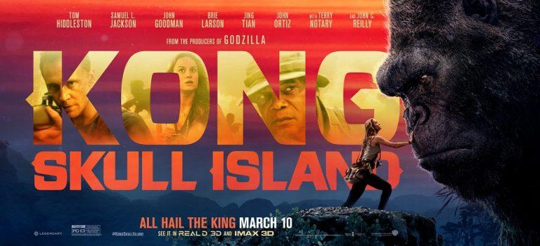 """پادکست فیلم """"کونگ: جزیره جمجمه"""" Kong: Skull Island"""