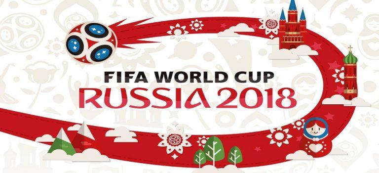 ویژه برنامه جام جهانی فوتبال در روسیه